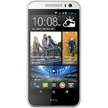 How to SIM unlock HTC Desire 616 phone