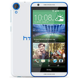 Unlock HTC Desire 820s Dual SIM phone - unlock codes