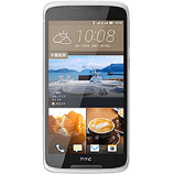Unlock HTC Desire 828 Dual SIM phone - unlock codes