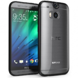 Unlock HTC M8 phone - unlock codes