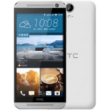 Unlock HTC One E9 phone - unlock codes